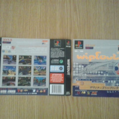 Coperta - Wipeout - Playstation PS1 ( GameLand )
