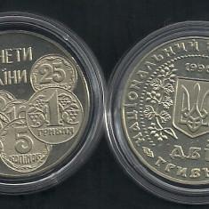 UCRAINA 2 GRIVNE HRIVNE 1996 ( 1997 ) Monede Ucraina, UNC in CAPSULA, Europa, Cupru-Nichel