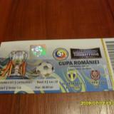 bilet      Petrolul  -  CFR  Cluj