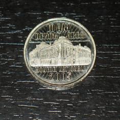 Moneda comemorativa 50 bani Romania 2015 - Moneda Romania