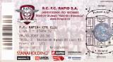 Bilet meci fotbal RAPID BUCURESTI - CFR CLUJ 28.10.2007