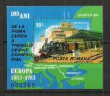 Romania.1983 100 ani trenul ORIENT EXPRESS-colita  CR.647