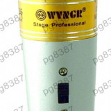 Microfon dinamic unidirectional - 113767
