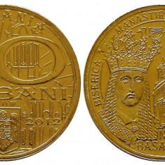 50 BANI 2012 NEAGOE BASARAB COMEMORATIVA / 50 BANI 2012 COMUNA UNC DIN FISIC - Moneda Romania