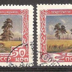 Rusia, Uniunea Sovietica, pictura, Ivan Siskin, 1948, 2 valori, stampilate, Arta
