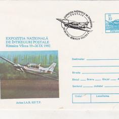 bnk fil Plic ocazional - Expozitia nationala de intreguri postale Ramnicu Valcea