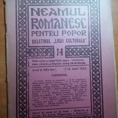 revista neamul romanesc 1-16 aprilie 1934 (fondator nicolae iorga )