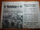 ziarul scanteia 10 iulie 1988 ( vizita lui ceusescu in  jud constanta )