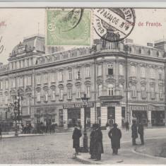 BUCURESTI, HOTEL DE FRANTA, BERARIA VARFUL CU DOR, CLASICA, TCV, CIRC. 1906 - Carte Postala Muntenia pana la 1904, Circulata, Printata