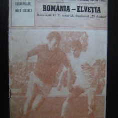 Program de meci, Romania - Elvetia (10 octombrie 1981) - Program meci