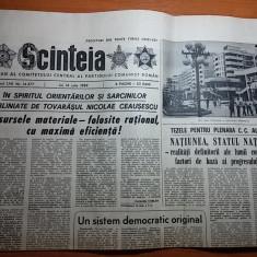 Ziarul scanteia 14 iulie 1988 ( foto din orasul alexandria )