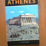H3 Athenes - G. Gouvoussis - Carte in franceza