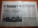 ziarul scanteia 16 iulie 1988 ( articol si foto din jud harghita )