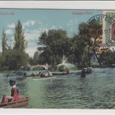 BUCURESTI, CISMIGIU TEICH, CIRCULATA, STAMPILA VII *917 - Carte Postala Muntenia 1904-1918, Fotografie