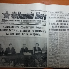 Ziarul romania libera 16 iulie 1988 ( articol si foto din jud dambovita )
