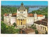 Carte postala(marca fixa)-ARAD-Palatul Culturi, Circulata, Printata