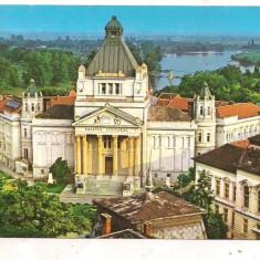 Carte postala(marca fixa)-ARAD-Palatul Culturi - Carte Postala Crisana dupa 1918, Circulata, Printata