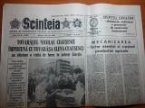 ziarul scanteia 20 iulie 1988 (vizita lui ceausescu in jud. giurgiu )