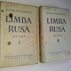 Limba Rusa – Nina Potapova Vol. I si Vol . II – 1954
