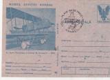 Bnk fil Carte postala stampila ocazionala 75 ani Marasti