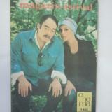 MAGAZIN ESTIVAL CINEMA 1982