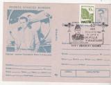 Bnk fil Carte postala stampila ocazionala 50 ani de la intrarea in lupta