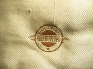 Cutie Bijuterii URSS veche - Firma Iuvelirtorg , Carton, imitatie piele 28x12cm