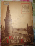 Manual de limba rusa an 1949/286pagini