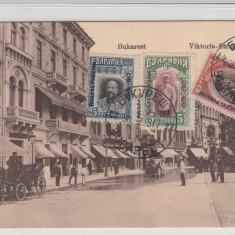 BUCURESTI, VIKTORIA-STRASSE - Carte Postala Muntenia 1904-1918, Circulata, Printata