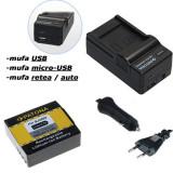 PATONA | Incarcator 4in1 USB + Acumulator pt Camera Sport HD SJ4000 SupTig3 - Incarcator Aparat Foto