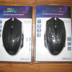 Mouse gaming - Mouse Microsoft Explorer Touch
