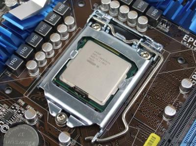socket 1156: procesor intel G6950 @2.8GH (Asus 4850) foto