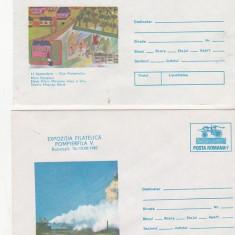 Bnk fil Romania Lot 10 intreguri postale necirculate - Pompieri