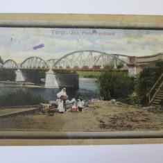 RARA! CARTE POSTALA TARGU-JIU PODUL FERDINAND 1913 - Carte Postala Oltenia 1904-1918, Circulata, Printata