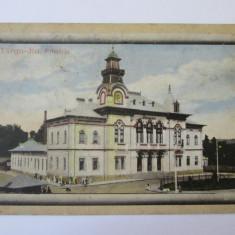 RARA! CARTE POSTALA TARGU-JIU PRIMARIA 1913, Targu Jiu, Circulata, Printata