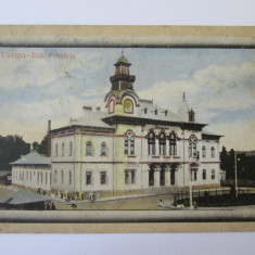 RARA! CARTE POSTALA TARGU-JIU PRIMARIA 1913 - Carte Postala Oltenia 1904-1918, Circulata, Printata