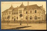 Ramnicu Valcea,circulata,timbru,1910, Fotografie