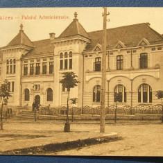 Ramnicu Valcea, circulata, timbru, 1910 - Carte Postala Muntenia 1904-1918, Fotografie
