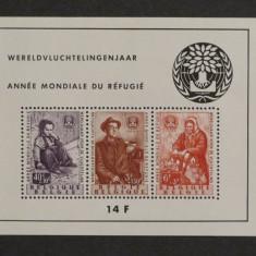 Belgia 1960 - (MI bloc 26) - MNH - Timbre straine, Nestampilat