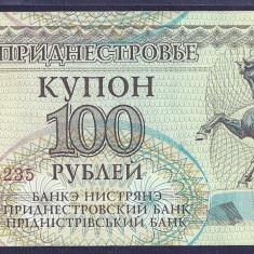 TRANSNISTRIA 100 RUBLE KUPON 1993 ( 1994 ) [4] P-20, XF++ - bancnota europa