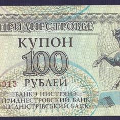 TRANSNISTRIA 100 RUBLE KUPON 1993 ( 1994 ) XF+ [5] P-20