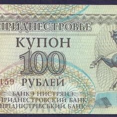 TRANSNISTRIA 100 RUBLE KUPON 1993 ( 1994 ) XF++ a UNC [2] P-20