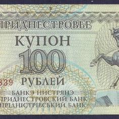 TRANSNISTRIA 100 RUBLE KUPON 1993 ( 1994 ) VF [9] P-20