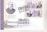 Bnk fil FDC Romania 2009 - 155 ani de la nasterea lui A Saligny