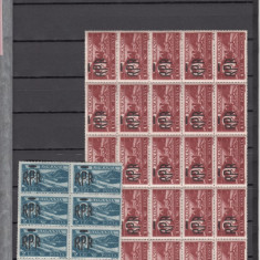 ROMANIA 1948, LP 229, VAL 1LEU x25 BUC, VAL 2 LEI x8 BUC MNH - LOT 1 RO - Timbre Romania