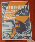 Vintage / Afis - protectia munciii - model deosebit - rar !!! - de colectie