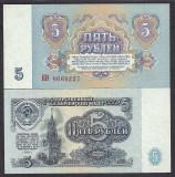 RUSIA URSS  5  RUBLE  1961  UNC  [2a]   P-224a.2 ,  necirculata