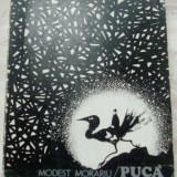 MODEST MORARIU - FLORIN PUCA (ALBUM, EDITURA MERIDIANE 1974)[LB ROMANA/FRANCEZA] - Album Arta