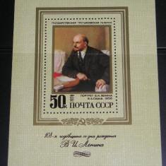 TS - TIMBRE FOSTA URSS - COLITE - Timbre straine, Arta, Nestampilat