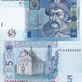 UCRAINA 5 grivna 2005 UNC!!! - bancnota europa